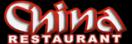 China Restaurant Albert Lea